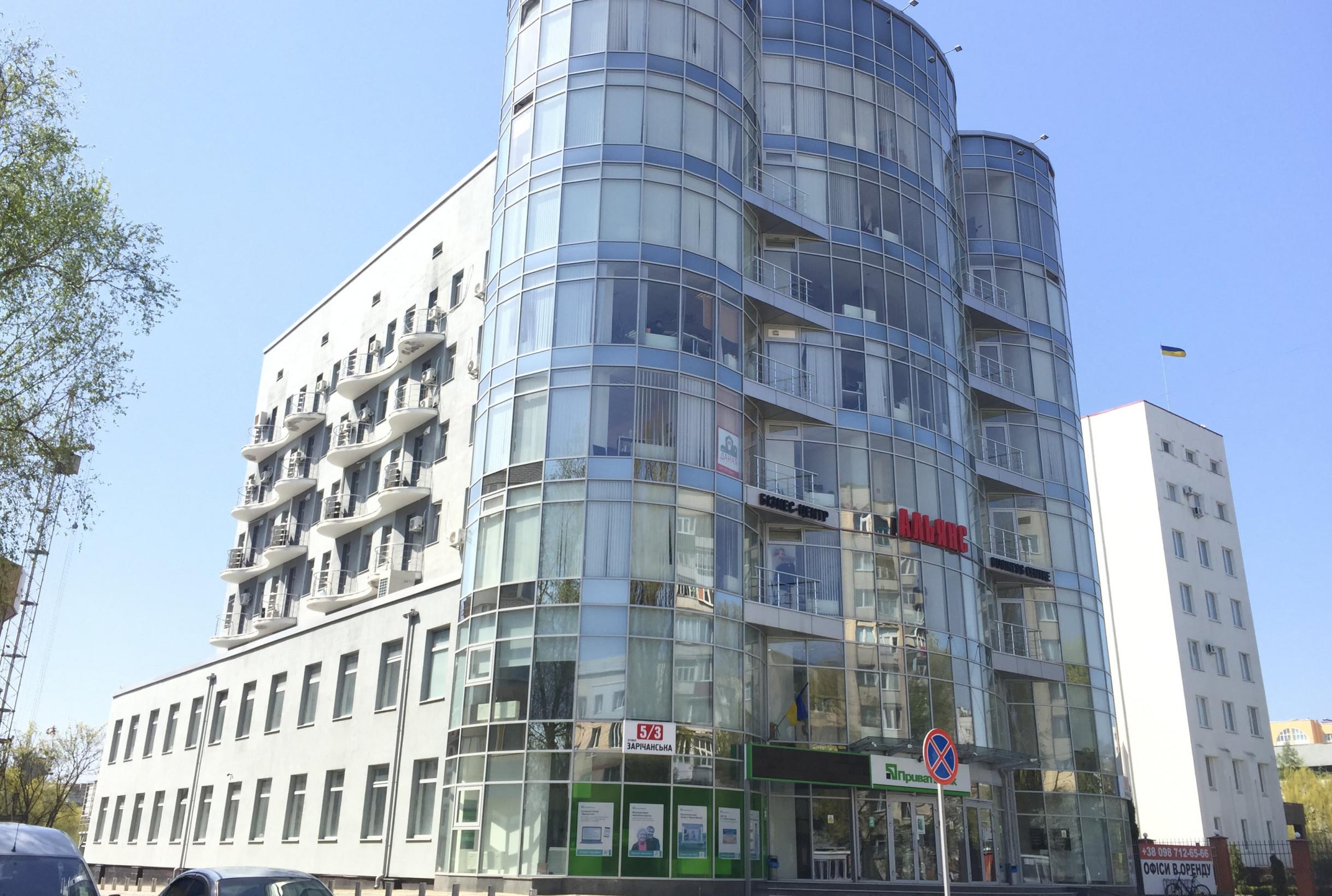 Бізнес-центр «Альянс»
