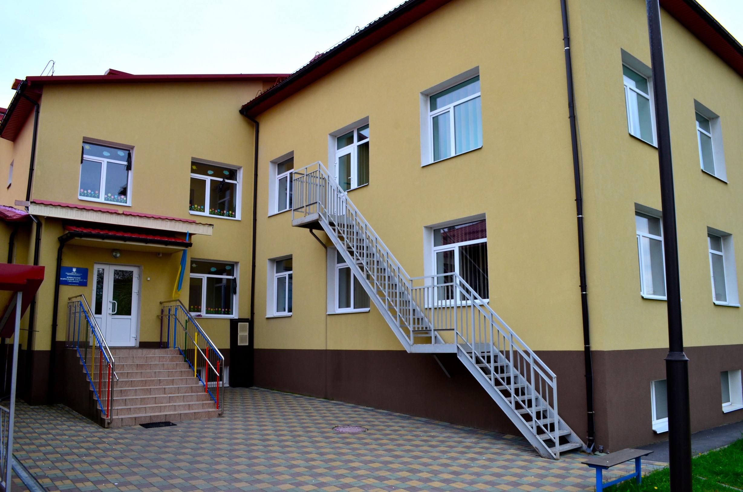 Реконструкція дошкільного навчального закладу №3