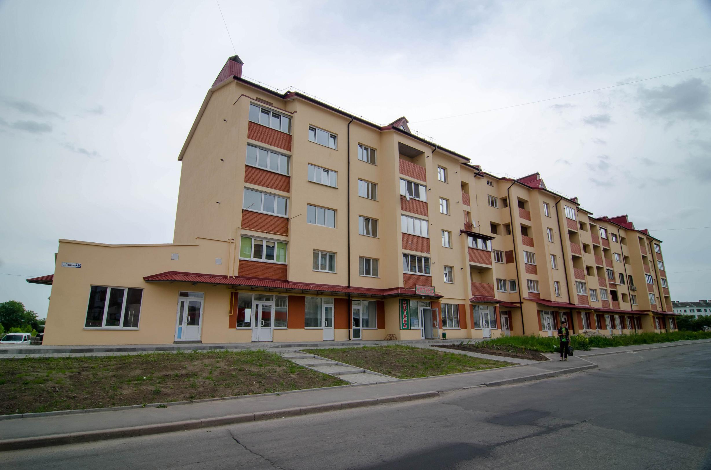Група 5-поверхових, багатоквартирних житлових будинків