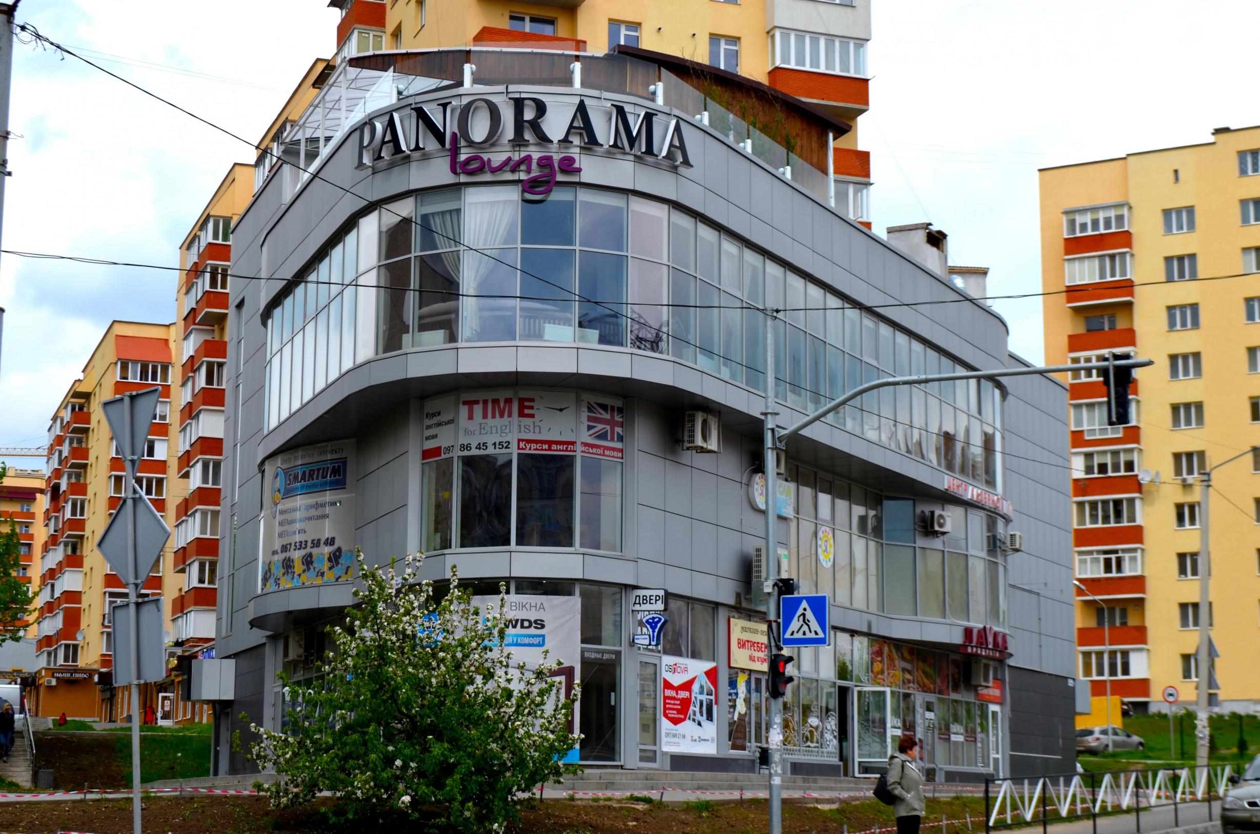 Центр комерційно-ділової діяльності